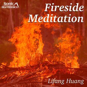 Fireside-Meditation-1024x1024