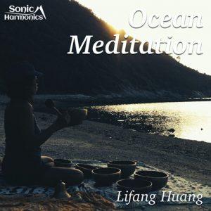 Ocean-Meditation-1024x1024